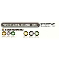 Цветные линзы P-Con в Размере  14.00mm