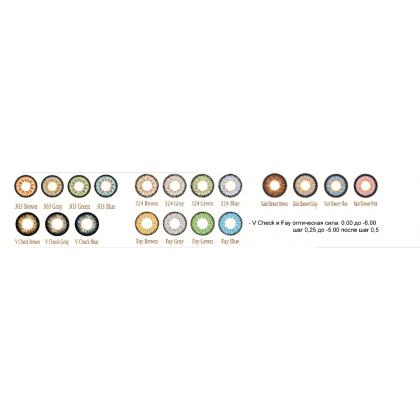 Увеличивающие  3-х тоновые Цветные линзы P-Con в Размере  14.50mm