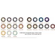 Увеличивающие  4-х тоновые Цветные линзы P-Con в Размере  14.50mm
